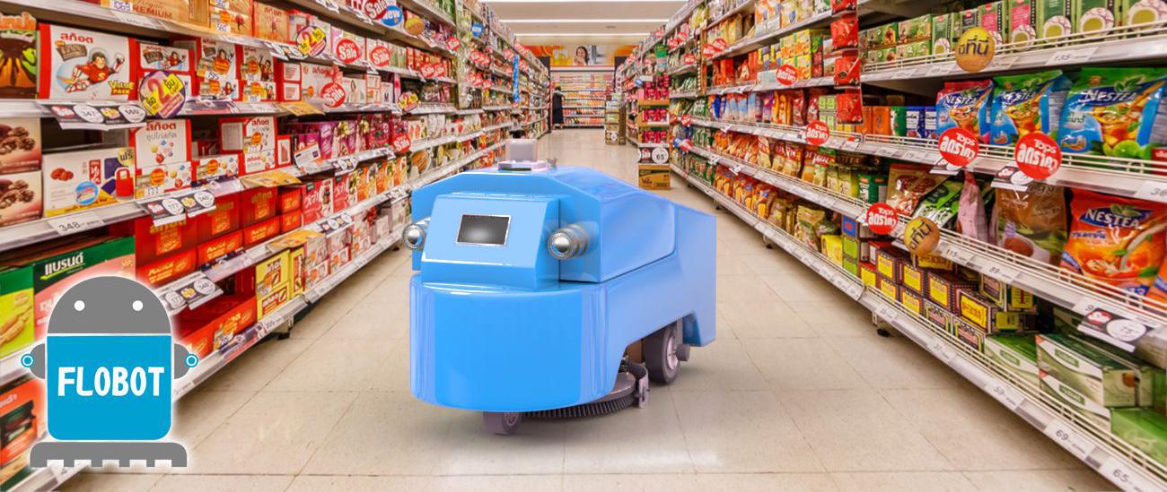 Supermarket_D1